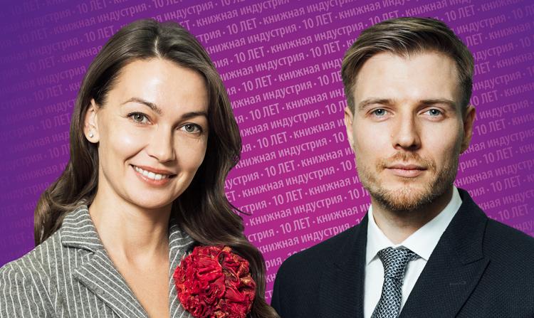 Марина Абрамова и Константин Деревянко
