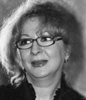 Мкртычева сюзанна юрьевна 1845