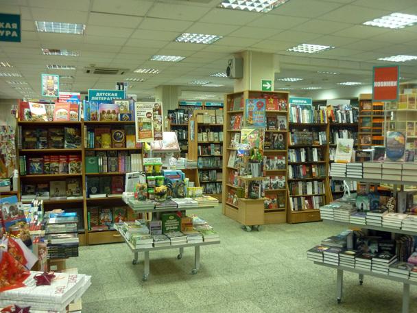 «Дом книги в Беляево» (ГУП «ОЦ «МДК»)